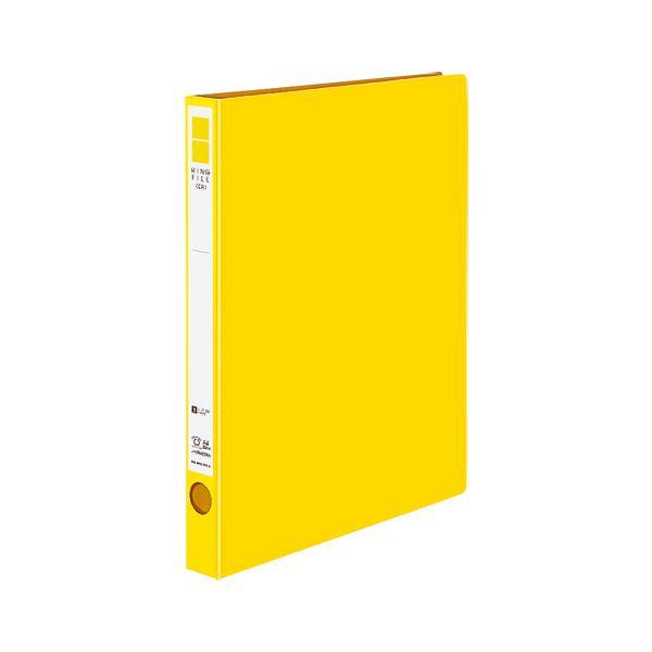 (まとめ)コクヨ リングファイル(ER・PP表紙)A4タテ 2穴 170枚収容 背幅29mm 黄 フ-UR420NY 1冊 【×20セット】