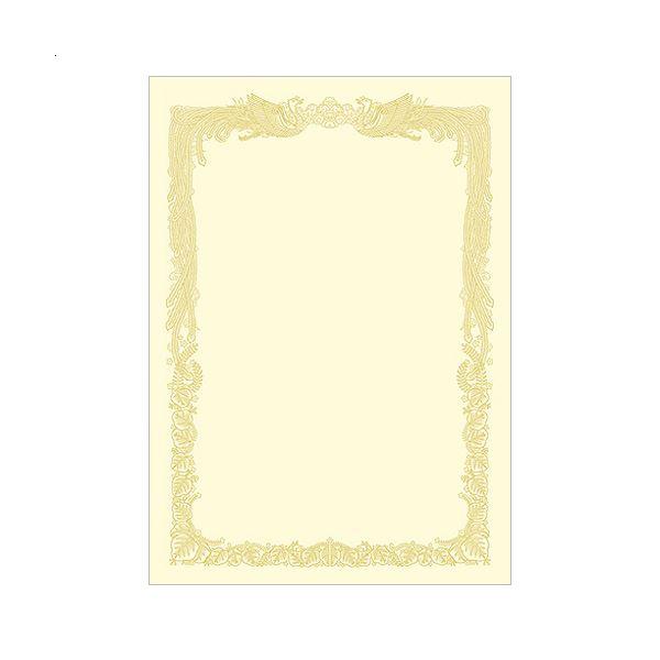 (まとめ)ササガワ タカ印 OA賞状用紙 クリームA4 ヨコ書用 業務用パック 10-1168 1ケース(100枚)【×3セット】