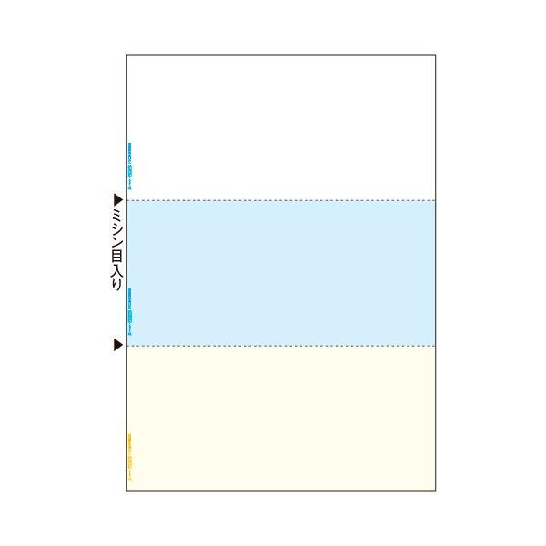 TANOSEEマルチプリンタ帳票(FSC森林認証紙) A4カラー 3面 1セット(1000枚:500枚×2箱)