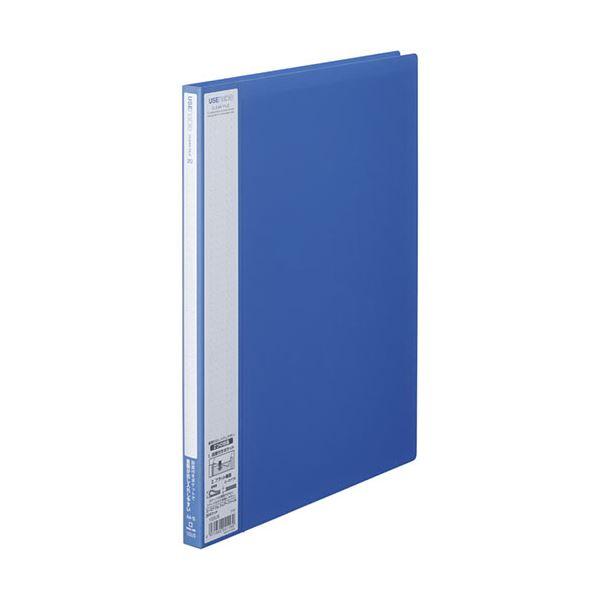 (まとめ)キングジム ユーズナブルクリアーファイル A4タテ 20ポケット 背幅15mm 青 133USアオ 1冊 【×30セット】