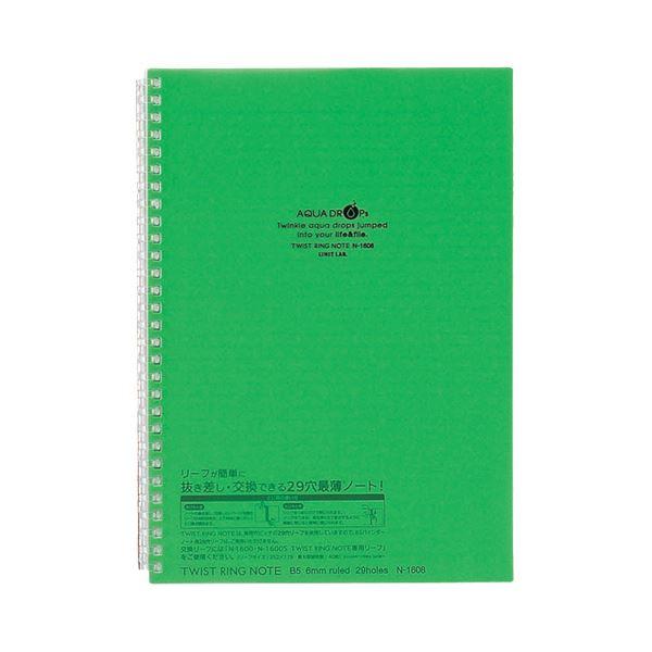 (まとめ) リヒトラブ AQUA DROPsツイストノート セミB5 29穴 B罫 30枚 黄緑 N-1608-6 1冊 【×50セット】