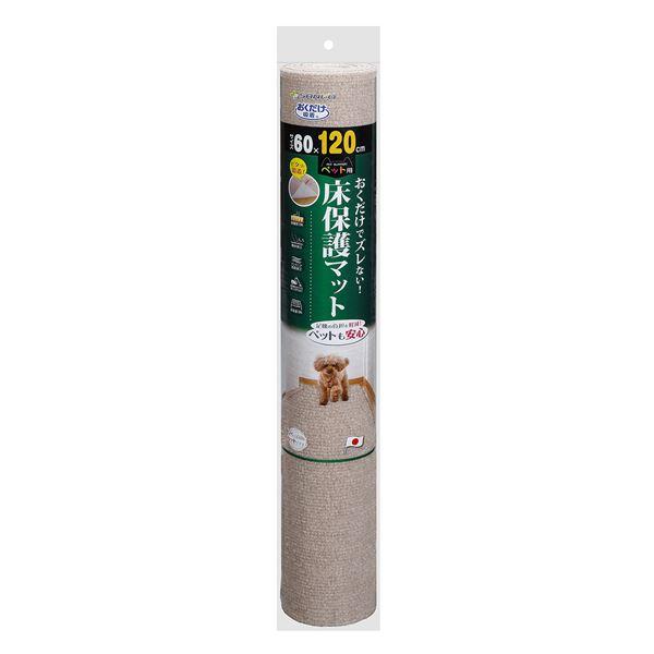 (まとめ)ペット用床保護マット 60×120cm ベージュ(ペット用品)【×25セット】