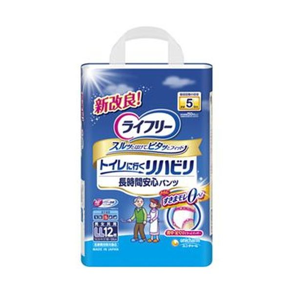(まとめ)ユニ・チャーム ライフリーリハビリパンツ LL 1パック(12枚)【×5セット】