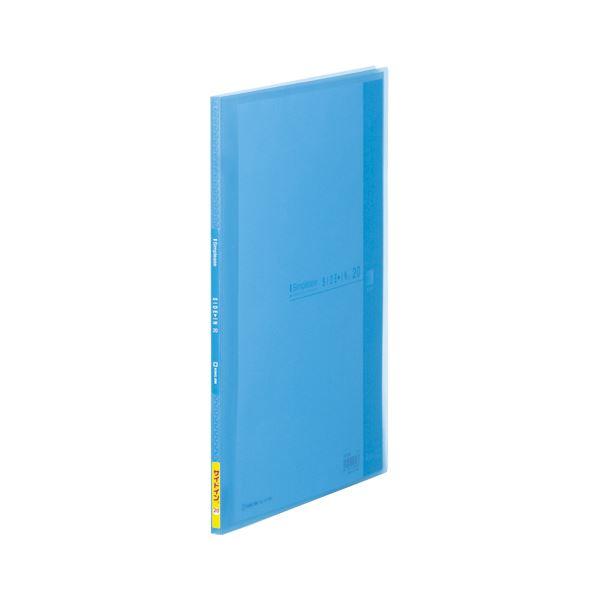 (まとめ) キングジム クリアーファイルA4 サイドイン 20P 青【×50セット】