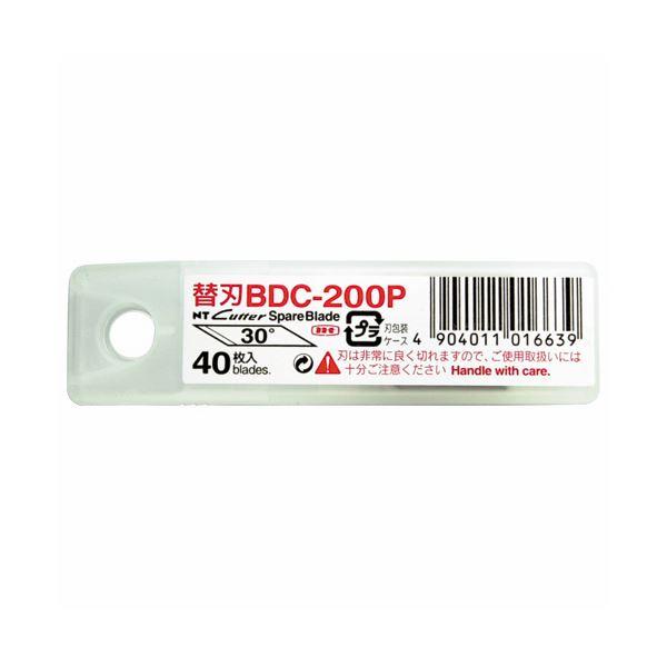 (まとめ) NTカッター デザインカッター用替刃BDC-200P 1パック(40枚) 【×50セット】
