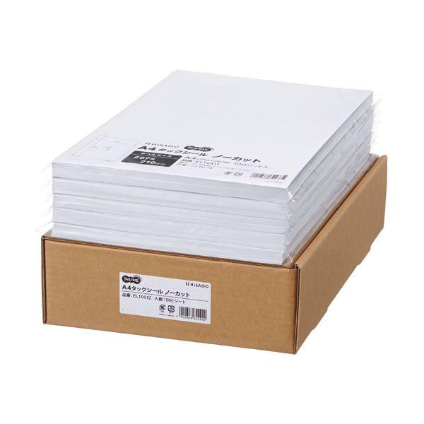 TANOSEE A4タックシール業務用パック ノーカット 1箱(500シート:100シート×5冊)