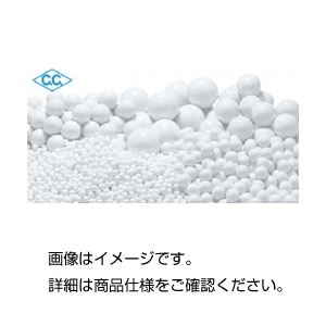 (まとめ)アルミナボール HD-15 15mm 1kg【×20セット】