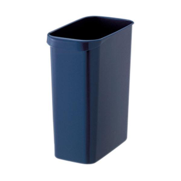 (まとめ)TANOSEE くず入れ 角型 8Lダークブルー 1個【×20セット】 青