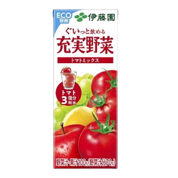 【まとめ買い お徳用 】伊藤園 充実野菜 トマトミックス 紙パック 200ml×48本(24本×2ケース)