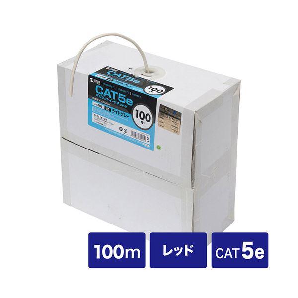 サンワサプライカテゴリ5eUTP単線ケーブルのみ レッド 100m KB-T5-CB100RN 1本