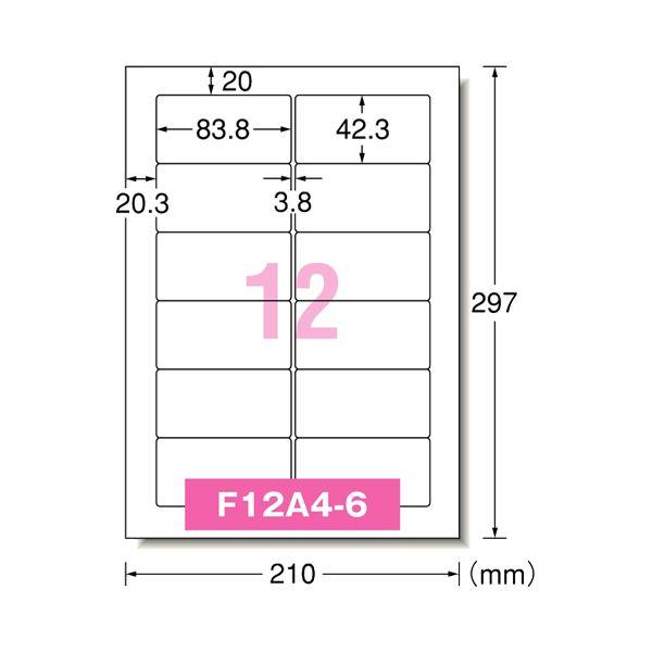 エーワンパソコンプリンタ&ワープロラベルシール[兼用] マット紙・ホワイト A4判 富士通タイプ 12面 83.8×42.3mm28723 1箱(500シート) 白