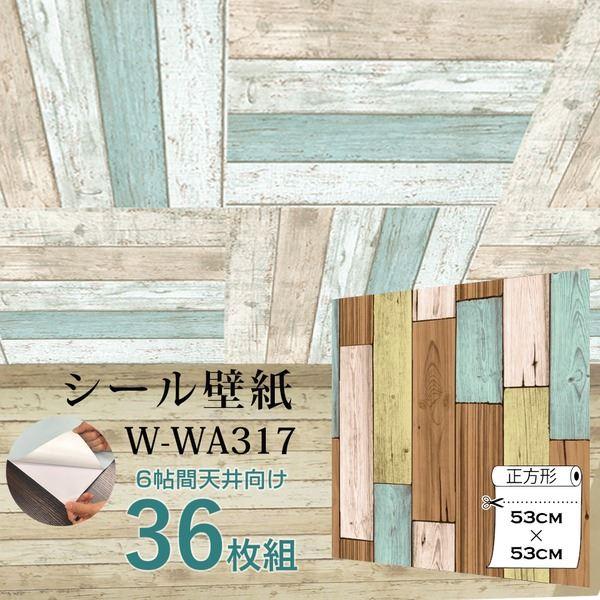 【WAGIC】6帖天井用&家具や建具が新品に壁にもカンタン壁紙シートW-WA317木目カントリー風ライトパステル(36枚組)