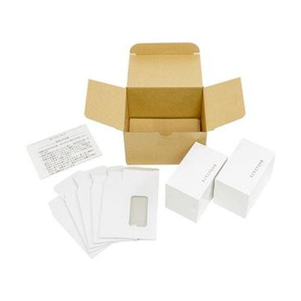 (まとめ)キヤノン 森林認証 名刺両面マットコート シルクホワイト 3255C005 1箱(500枚)【×5セット】 白