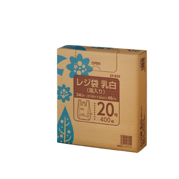 生活用品 インテリア 雑貨 文具 オフィス用品 袋類 ビニール袋 (まとめ)クラフトマン レジ袋 乳白 箱入 20号 400枚 CF-B20【×30セット】