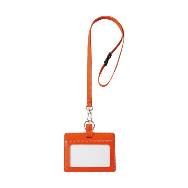 名札・プレート 吊り下げ名札 (まとめ) フロント 本革 レザー 製IDネームカードホルダー ヨコ型 ストラップ付 オレンジ INCHD-O 1個 【×10セット】