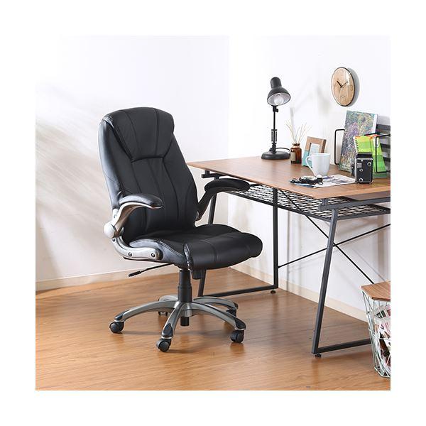 デスク (テーブル 机) チェア (イス 椅子) /パソコン PC チェア 【ブラック】 肘付き 昇降式 高さ調節可 『エグゼクティブチェア ー デクシア』 黒