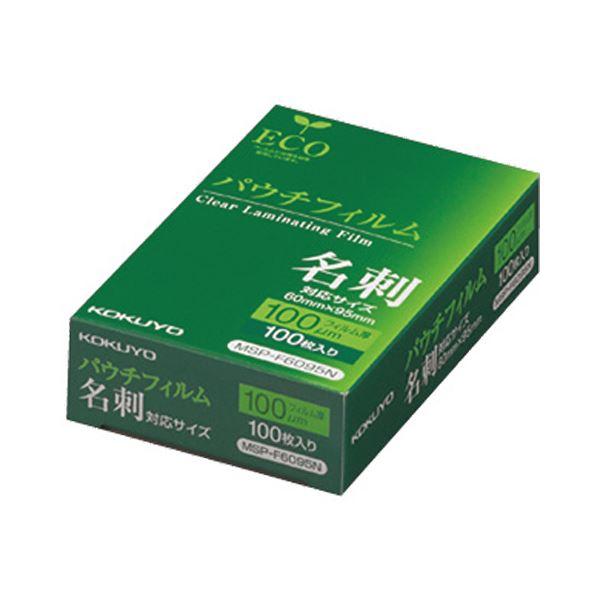 (まとめ) コクヨ パウチフィルム 名刺用 100μMSP-F6095N 1パック(100枚) 【×10セット】