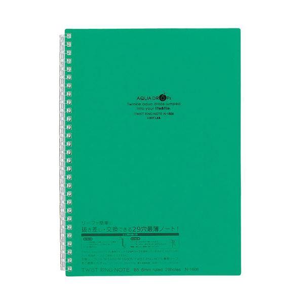 (まとめ) リヒトラブ AQUA DROPsツイストノート セミB5 B罫 緑 30枚 N-1608-7 1冊 【×30セット】
