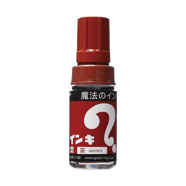 (まとめ) 寺西化学 油性マーカー マジックインキ大型 大きい 茶色 ML-T6 1本 【×100セット】
