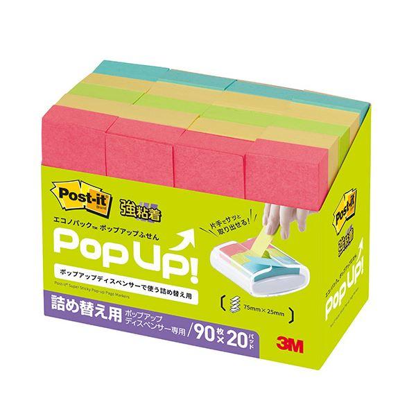 (まとめ) 3M ポスト・イット エコノパック強粘着ポップアップふせん 詰替用 75×25mm 4色 5001SSPOP-AP 1パック(20冊) 【×3セット】