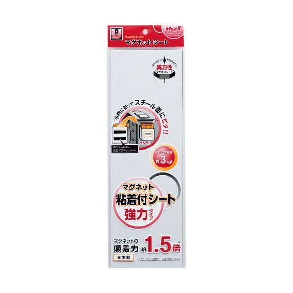(まとめ) マグエックス マグネット粘着付シート 強力タイプ 小 300×100×1.2mm MSWFP-1030 1枚 【×30セット】