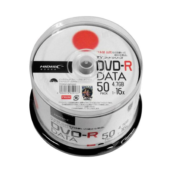 (まとめ)HIDISC DVD-R [4.7GB] TYDR47JNP50SP 50枚(×5セット)