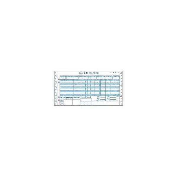 (まとめ)トッパンフォームズ 百貨店統一伝票 仕入タイプ用2型 6P 12×6インチ H-BA16 1箱(1000組)【×3セット】