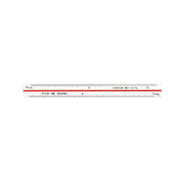(まとめ) ライオン事務器 三角縮尺スケール150mm No.517 1個 【×10セット】