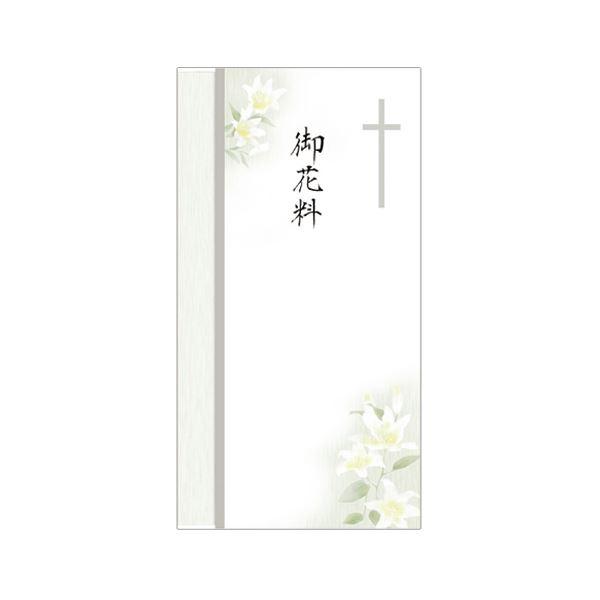 (まとめ) タカ印 多当のし袋 御花料 W95×H180mm 6-5095 1枚 【×100セット】