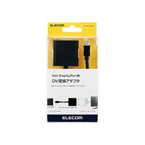 (まとめ)miniDisplayPort変換アダプタ (miniDisplayPort)オス-(D-Sub15Pin)メス ブラックAD-MDPVGABK 1個【×2セット】 黒
