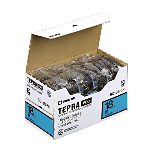 (まとめ)キングジム テプラ PRO テープカートリッジ パステル 18mm 青/黒文字 SC18B-5P 1パック(5個)【×3セット】