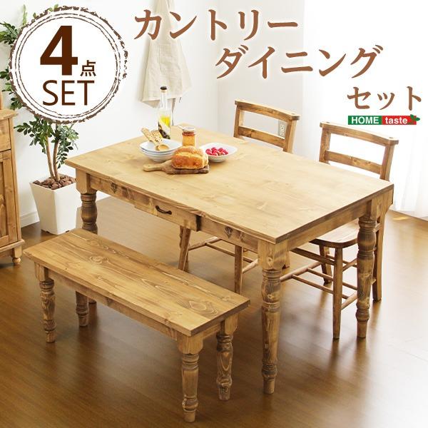 カントリー調 ダイニング4点セット 【ナチュラル】 テーブル 机 幅120cm チェア (イス 椅子) ×2脚 ベンチ×1 木製 『Almee アルム』 〔リビング〕