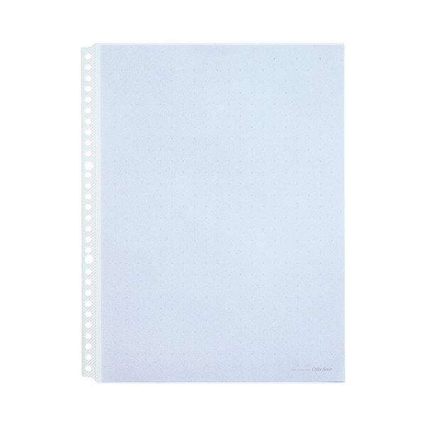 (まとめ)キングジム カラーベースポケットA4タテ 2・4・30穴 青 103CP 1パック(10枚) 【×20セット】