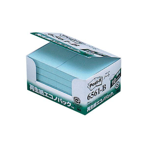 (まとめ) 3M ポスト・イット エコノパックノート 再生紙 75×50mm ブルー 6561-B 1パック(10冊) 【×10セット】 青