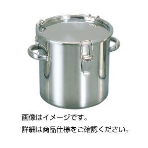 (まとめ)把手付密封タンク B-25【×3セット】