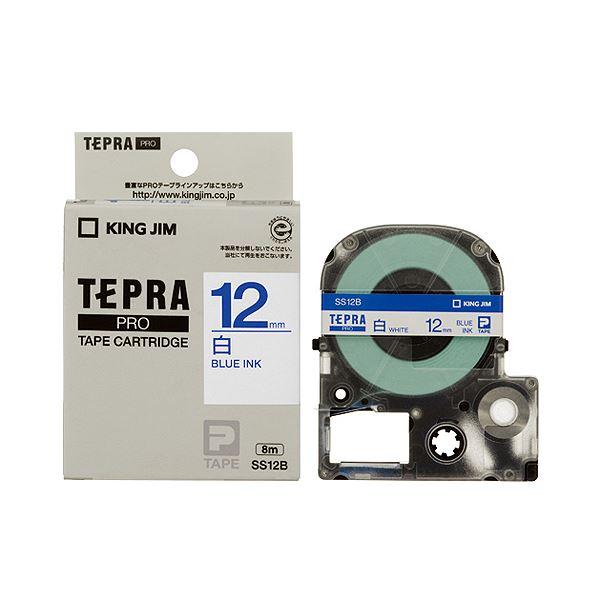 (まとめ) キングジム テプラ PRO テープカートリッジ 12mm 白/青文字 SS12B 1個 【×10セット】