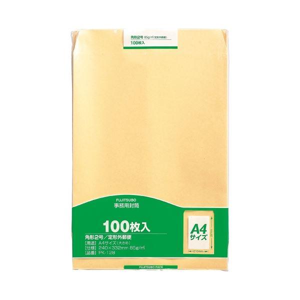 (まとめ) マルアイ 事務用封筒 PK-128 角2 100枚【×10セット】