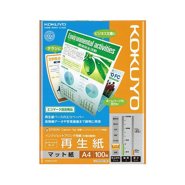 (まとめ)コクヨ インクジェットプリンタ用紙スーパーファイングレード 再生紙 A4 KJ-MS18A4-100 1冊(100枚)【×10セット】