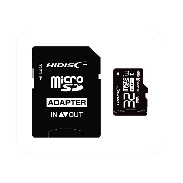 (まとめ)ハイディスク microSDHCカード32GB class10 UHS-I対応 SD変換アダプター付き HDMCSDH32GCL10UIJP3 1枚【×2セット】