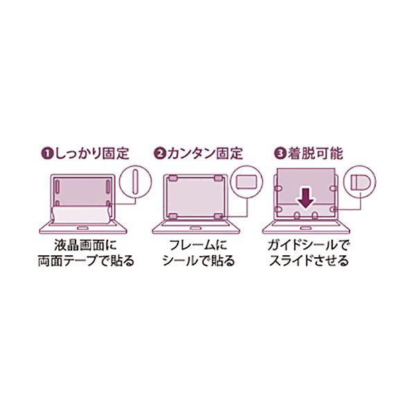 (まとめ)バッファロー 覗き見防止フィルター13.3インチワイド用 BFN133W 1枚【×3セット】