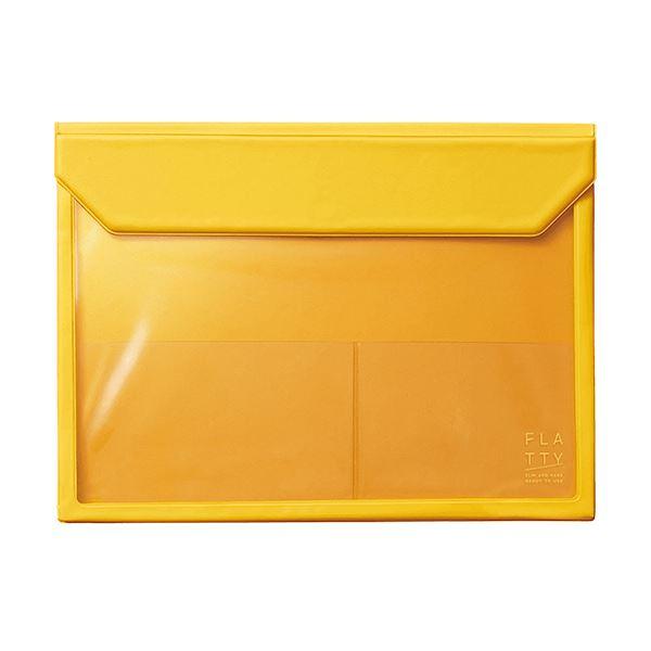 キングジム かさばらないバッグインバッグフラッティ A4ヨコ 黄 5366キイ 1セット(10個)