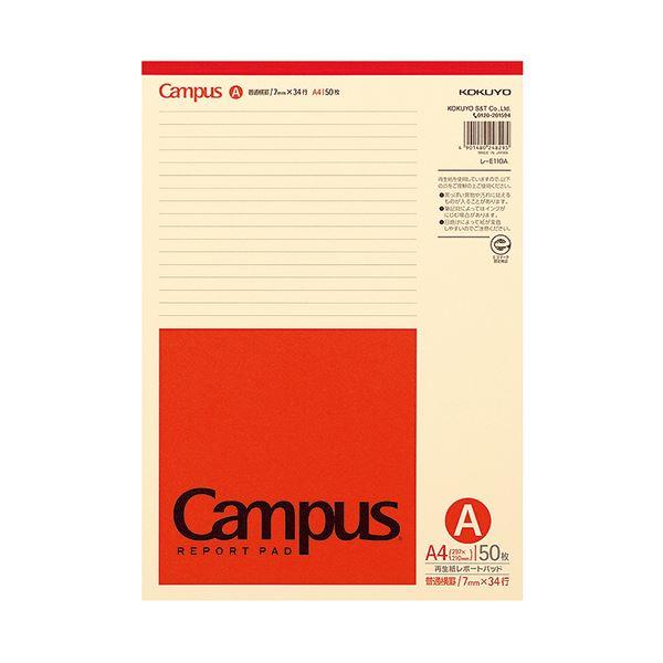 (まとめ) コクヨ キャンパス 再生紙レポート箋 A4 A罫 34行 50枚 レ-E110A 1冊 【×30セット】