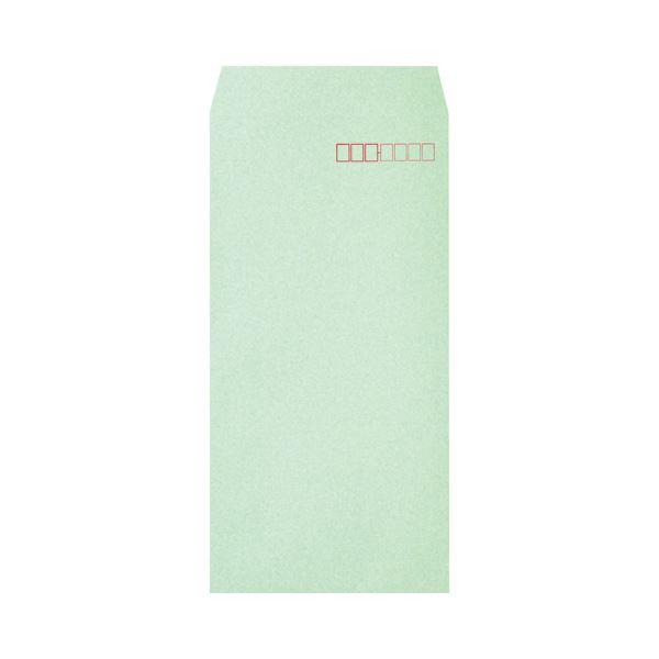 (まとめ) ハート 透けないカラー封筒ワンタッチテープ付 長3 80g/m2 パステルグリーン XEP270 1セット(500枚:100枚×5パック) 【×5セット】 緑