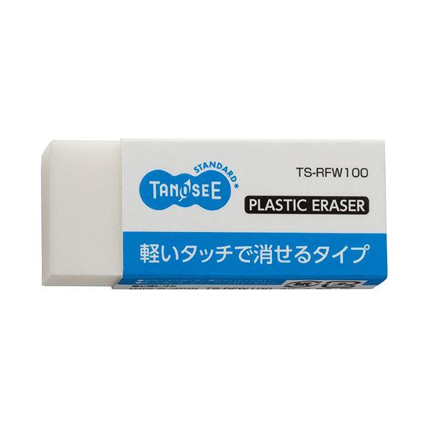 (まとめ) TANOSEE 消しゴム 大 1個 【×300セット】