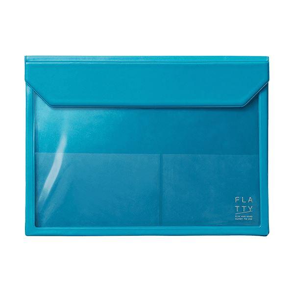 キングジム かさばらないバッグインバッグフラッティ A4ヨコ 水色 5366ミス 1セット(10個)