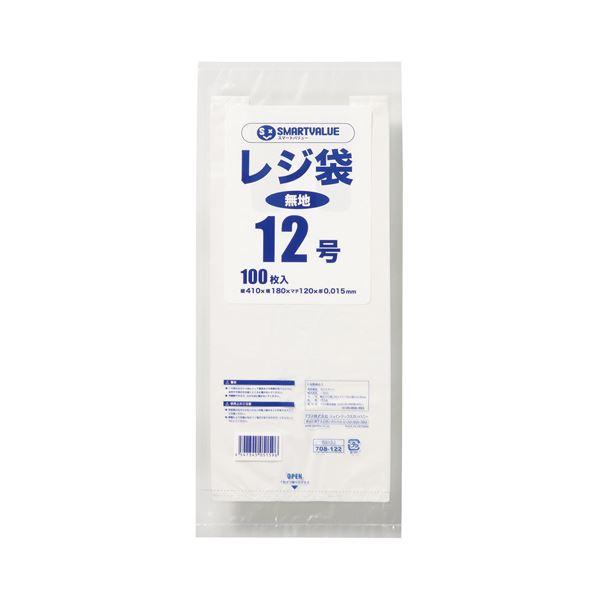 (まとめ) スマートバリュー レジ袋 12号 100枚 B912J【×30セット】
