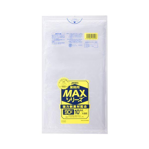 ジャパックス 業務用MAXシリーズポリ袋 半透明 90L S-90 1セット(600枚:10枚×60パック)