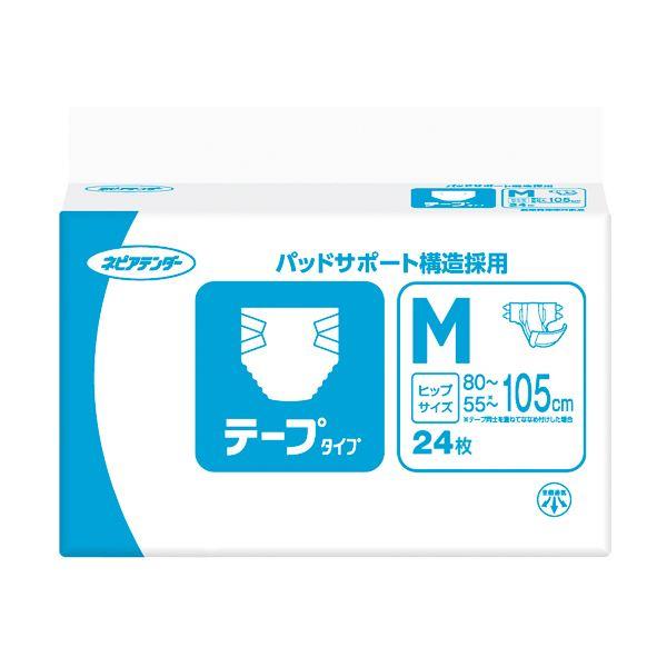 王子ネピア ネピアテンダー テープタイプM 1セット(72枚:24枚×3パック)