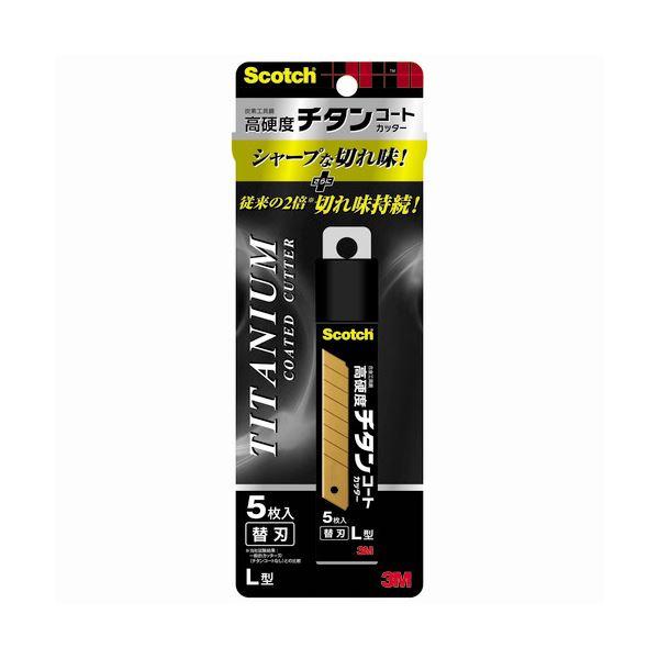 (まとめ) 3M スコッチ チタンコートカッター替え刃 Lサイズ TI-CRL5 1パック(5枚) 【×30セット】