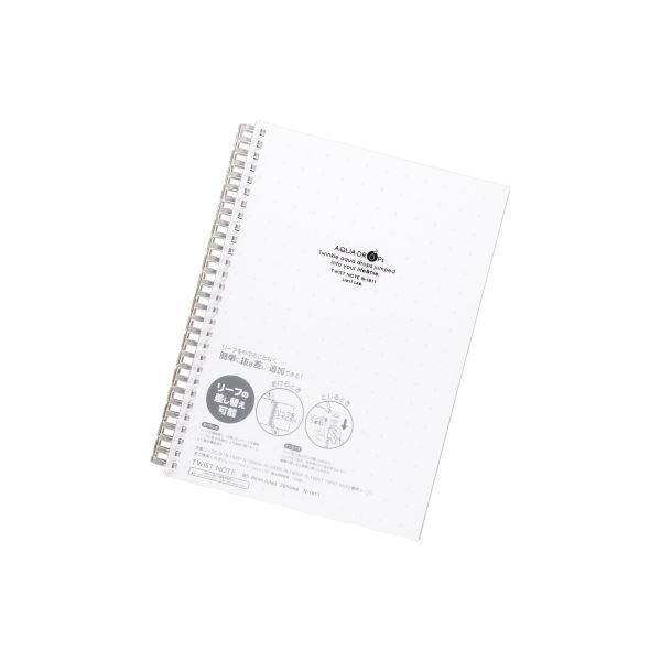 (まとめ) LIHIT LAB ツイストノート A5 乳白【×20セット】
